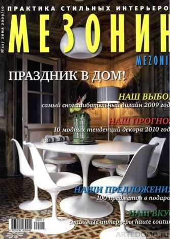 news-100